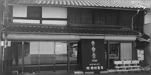 旧天王町店